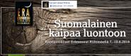 Ножи с выставки Erämessut 2018 в RIIHIMAKI (Финляндия)