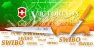 VICTORINOX SWIBO