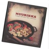 Сковорода MUURIKKA с ножками 58 см