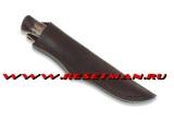 Нож Karesuando Hunter
