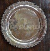 Тарелка наградная, серебрение 1962 г.