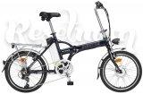 """Складной электрический велосипед 20 """" 7 скоростей"""