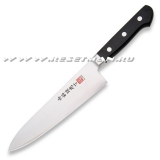 "8"" Gyuto Knife"