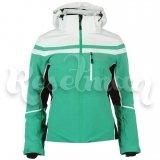Nevica Elite женская куртка