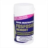 Витамины для улучшения памяти Fosfoser Memory