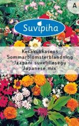 "Семена летних цветов (микс) ""Japanese mix"" 1,5 гр."