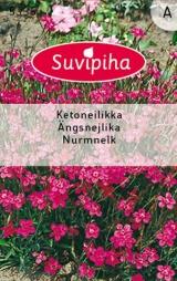 "Семена цветов Гвоздика-травянка ""Nurmnelk"" 0,25 гр."