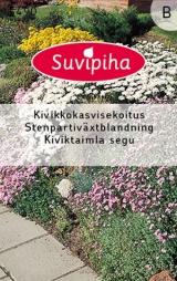 "Семена цветов ""Kiviktaimla segu"" 0,6 гр."