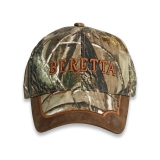 Camo Hunting кепка