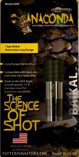 12G Baikal  Anaconda Long Range / Дальние дистанции