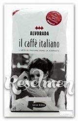 Alvorada Il Сaffee Italiano 1 кг
