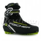 Fischer RC5 Skate Mens Cross Country Ski Boots