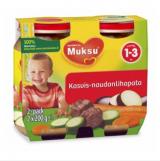 Muksu тушеные овощи с говядиной, 1-3 года 2шт. 200г / kasvis-naudanlihapata