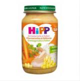 Hipp индейка с рисом и овощами, с 12 мес. 220г / Luomu Vihannesrisotto ja kalkkunaa