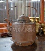 Чайник на 3 л. с клеймом