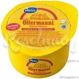 Oltermanni Cыр 33% - 900 гр