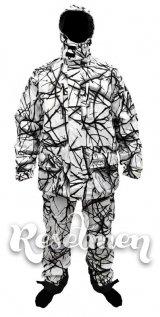 Зимний костюм Paksu